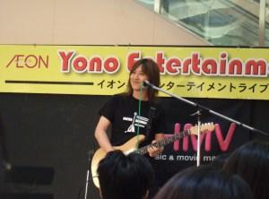 ギター王子「西山毅」